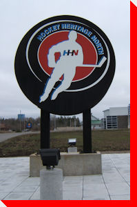 Giant Hockey Puck - Kirkland Lake, Ontario